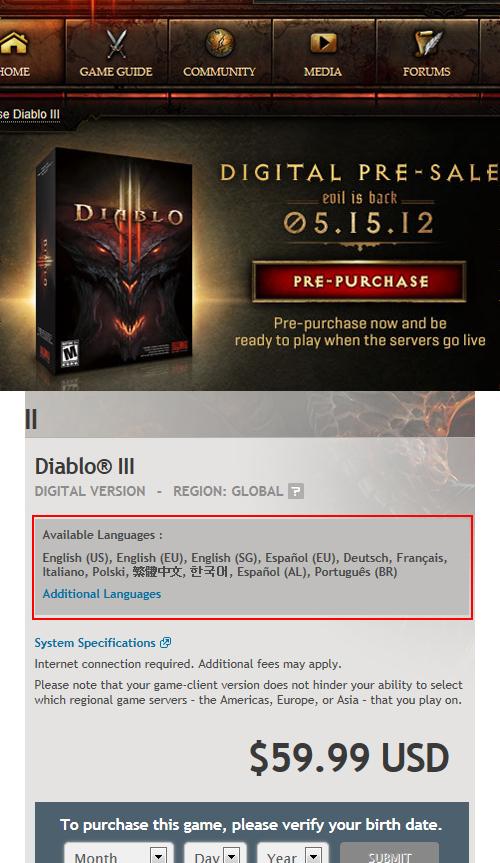 Diablo3 日本語に未対応