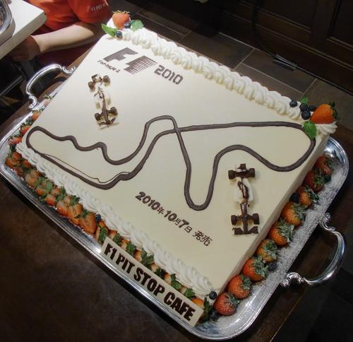 発売を記念して作られた鈴鹿サーキットケーキ おいしかったよ!