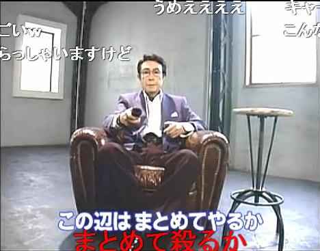 鈴木史朗の画像 p1_17