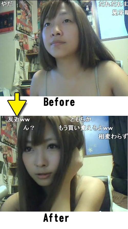 【速報】澤穂希 結婚して美人になる やっぱ愛する人ができると変わるね [無断転載禁止]©2ch.net->画像>63枚