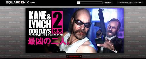 スクウェア・エニックス 日本の大手ゲームメーカー、スクウェア・エニックスの出社時間が今年の4月.
