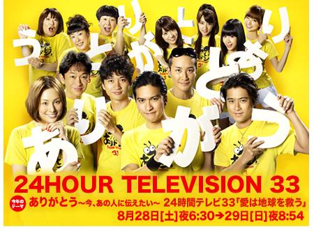 http://getnews.jp/img/archives/001524.jpg