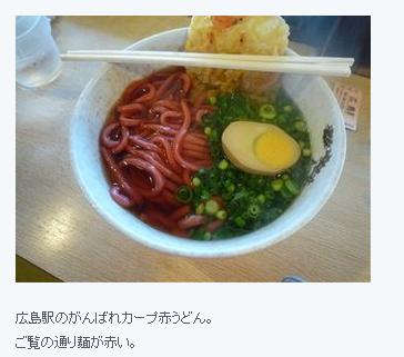 東海道線で西へ向かうと立ち食いそばはどこから薄味に変わるのか ...