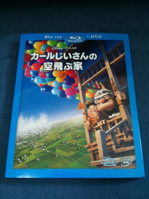 Blu-rayディスクの原価はまだ高いのだろうか