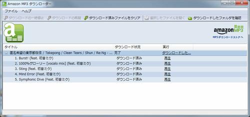 Amazon MP3������?����