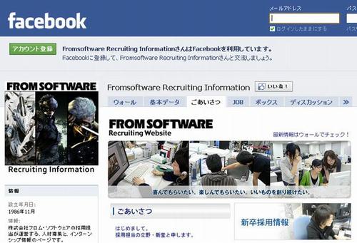 facebookファンページ