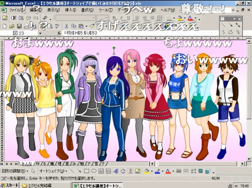 ドリームクラブの全キャラクターを描く