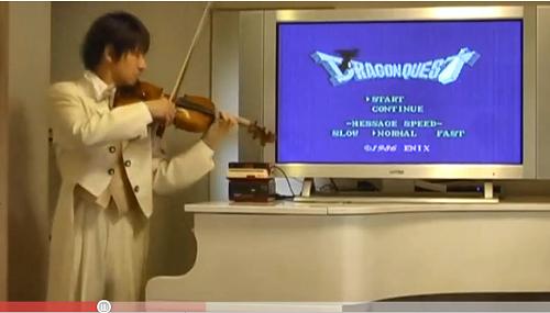 バイオリンでドラクエ