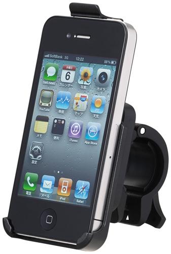 iPhone 4』を自転車のGPSナビや ...