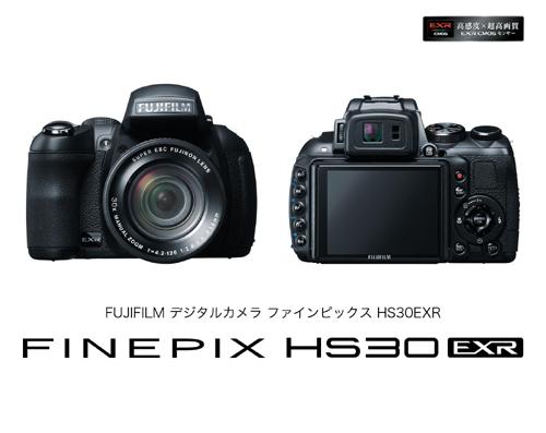 FinePix HS30EXR