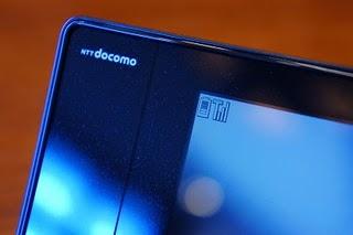 電池の持ちは絶対正義 NTT DoCoMo『N-08B』