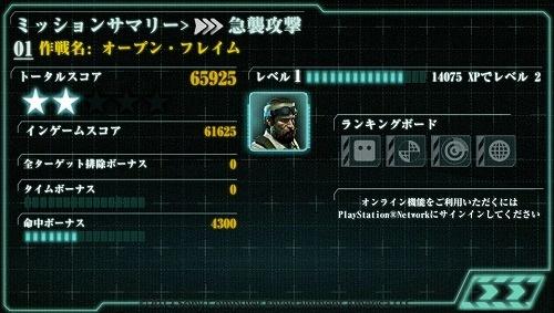 Unit13 2