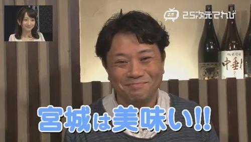 岩田光央の画像 p1_20