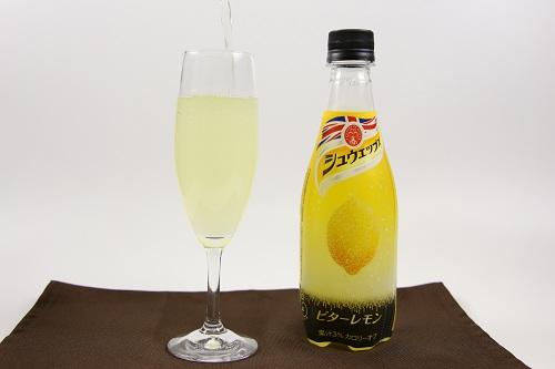 シュウェップス ビターレモン