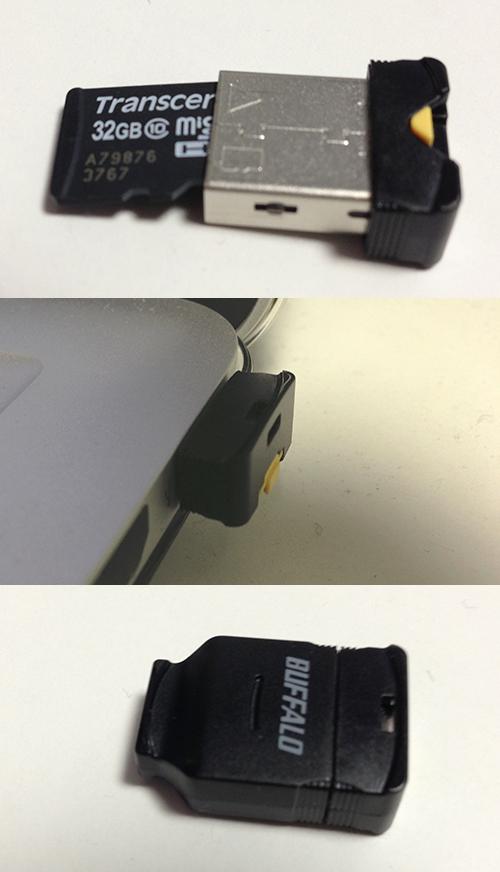 USBメモリーアダプター