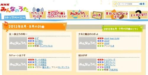 blog_20130601_1