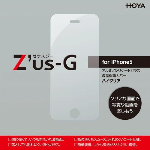 Z'us-G