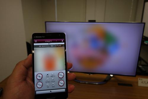 テレビ画面をスマートフォンに転送