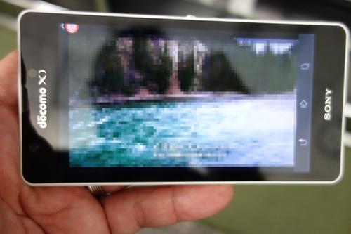 スマートフォンでも実際は美しい映像