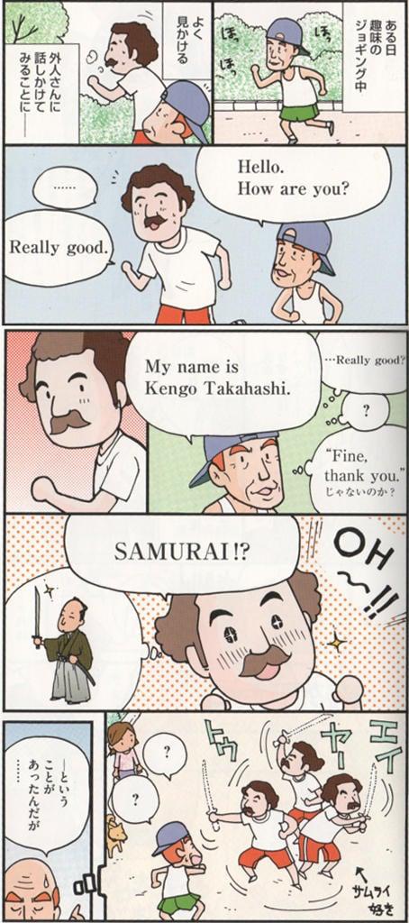 """「日本人の英語はおかしい」と主張する本の英語がおかしい """"How are you ? My name is..."""""""