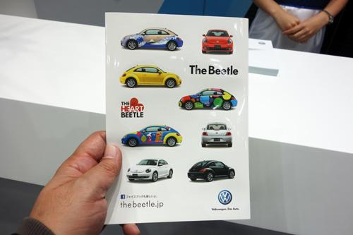『The Beetle』のオリジナルステッカー