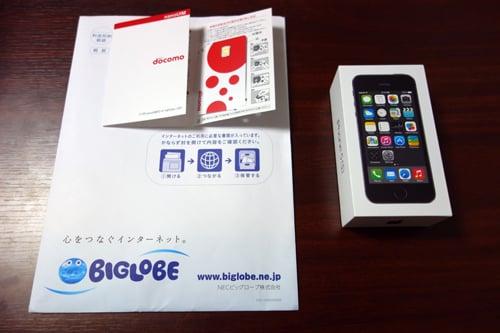 SIMフリー『iPhone 5s』をBIGLOBEの980円SIMで格安運用 利用開始までの手順まとめ