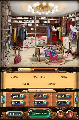 """世界が熱中した""""探し物ゲーム""""がエンドレスに遊べる iPhoneアプリ『ミステリーハウス』レビュー"""