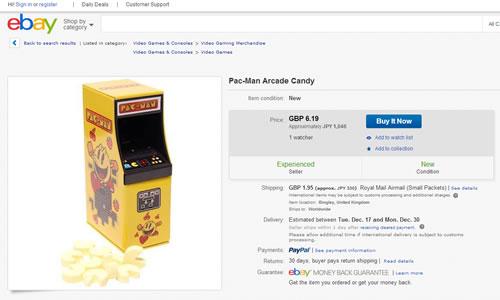 パックマンのアーケード筐体型キャンディ