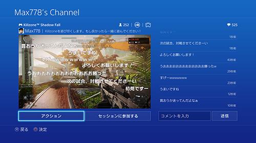 ニコニコ生放送視聴画面
