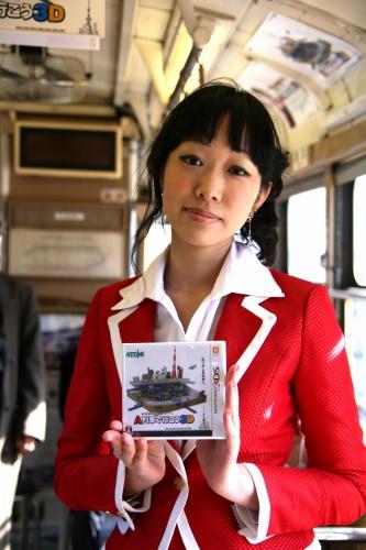 赤羽さんとA列車
