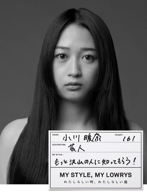小川 スパイク