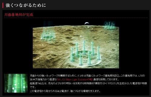 STRONG - dメニュー - NTTドコモ_s