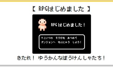駅すぱあとの『Roote』-乗り換え案内・定期代検索_s