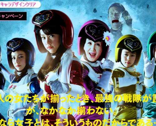 映画「女子ーズ」公式サイト_s