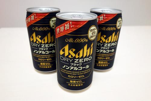 アサヒ ドライゼロ | アサヒビール