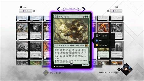 2 Card zoom-JP
