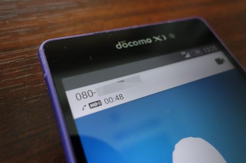 デキる男は選ぶべき? ドコモのLTE音声通話サービス『VoLTE』をレビュー