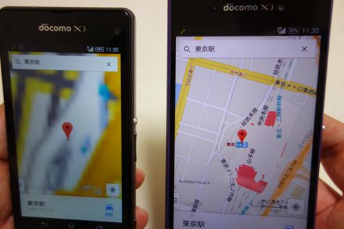 Xperia Z1fはまだ地図の詳細を読み込み中