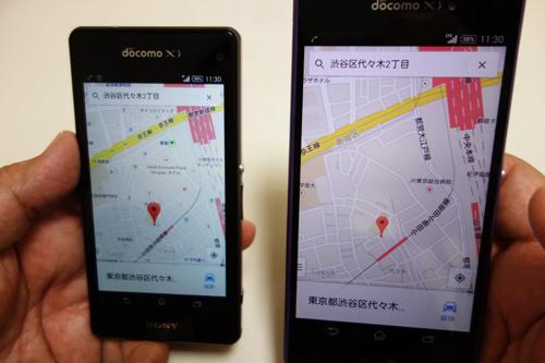 渋谷区代々木2丁目を表示