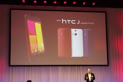 新『HTC J butterfly』は8月29日発売 深度を記録するデュアルカメラを搭載しJBL製ヘッドホンが同梱