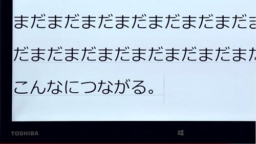dynabook_07