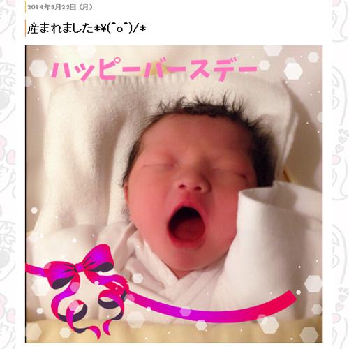 横山智佐の画像 p1_17