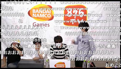 876TV3