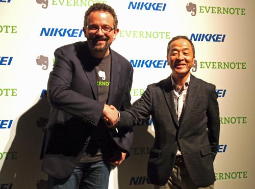 evernote_nikkei_01