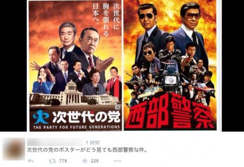 http://getnews.jp/img/archives/2014/11/f78937d64a4e7bb75af1359e5a0bc7f4.jpg