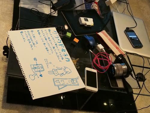 hackathon_house_05