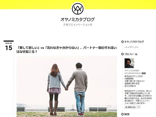 yukikax imagesize:500x375 ^