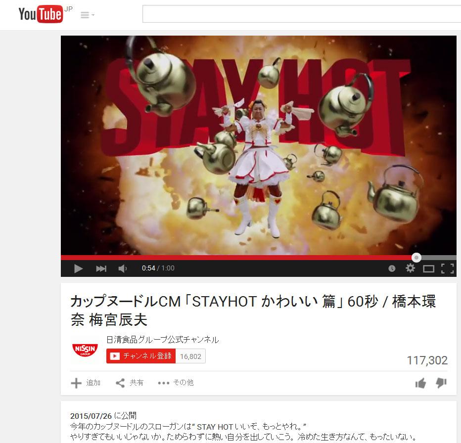 YouTube Mac Search Website : 福笑い 意味 : すべての講義