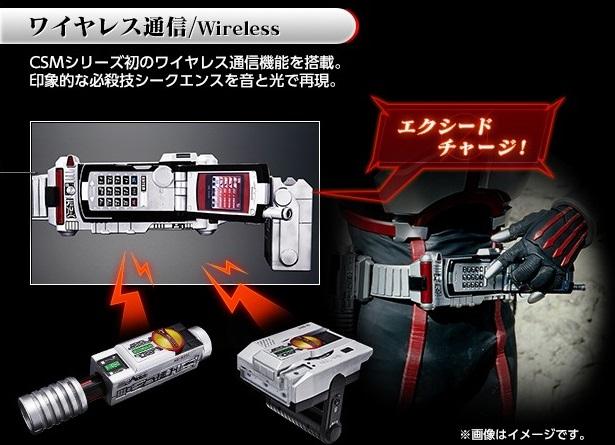 2f54ab4de0 第11弾となる『仮面ライダー555』の変身ベルトに装着する変身ツールセット『CSMファイズギア』は、CSMシリーズで 初となるワイヤレス通信機能を搭載しているのも大きな ...