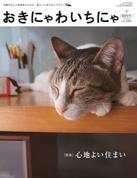 vol52_表1-表4_2